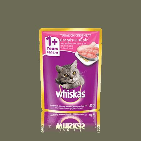 Whiskas Wet Adult Chicken Tuna In Gravy 85gr